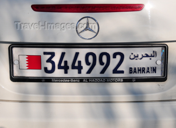 bahrain36: Manama, Bahrain: Bahraini license plate on a white Mercedes-Benz - photo by M.Torres - (c) Travel-Images.com - Stock Photography agency - Image Bank