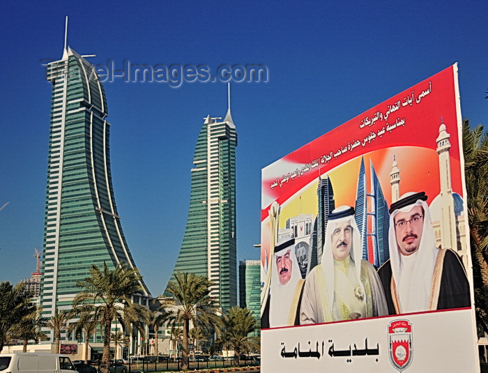 bahrain50: Manama, Bahrain: Bahrain Financial Harbour towers - BFH - billboar on King Faisal Highway - the Khalifa trio - Sunni King, Prime Minister and Crown Prince in a Shia land - Hamad bin Isa Al Khalifa, Khalifa bin Salman Al Khalifa and Salman bin Hamad bin Isa Al Khalifa, respectively - photo by M.Torres - (c) Travel-Images.com - Stock Photography agency - Image Bank