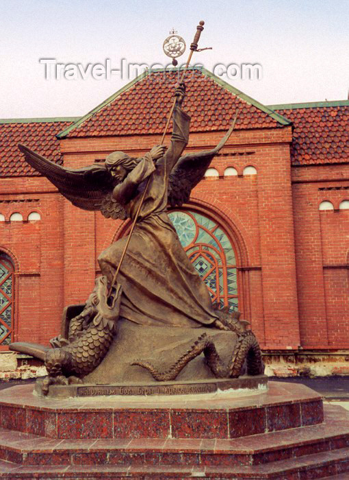belarus12: Belarus - Minsk: St George dealing with the dragon - Church of Saint Simeon and Saint Helena - the 'Red Church' - architects T. Poyazdersky, V. Markoni, G. Gai - Independence Square, former Lenin square (photo by Miguel Torres) - (c) Travel-Images.com - Stock Photography agency - Image Bank