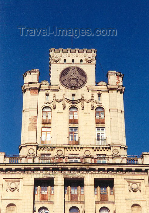 belarus16: Belarus - Minsk: classical Soviet architecture - façade on Ploshchad Pryvakzalnaja / Railway station square (photo by Miguel Torres) - (c) Travel-Images.com - Stock Photography agency - Image Bank