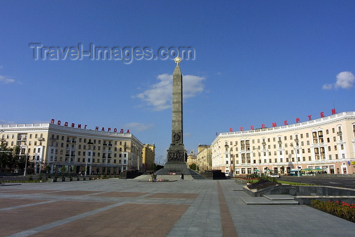 belarus20: Belarus - Minsk: Victory Square and Monument to Hero Cities - Victory Monument - Great Patriotic War - photo by A.Dnieprowsky - (c) Travel-Images.com - Stock Photography agency - Image Bank