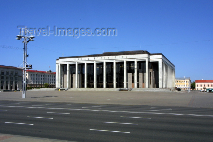 belarus36: Belarus - Minsk: Palace of the Republic -  October Square - architects M. Pirogov, V. Danilov, L. Zdanevich et al. - photo by A.Stepanenko - (c) Travel-Images.com - Stock Photography agency - Image Bank