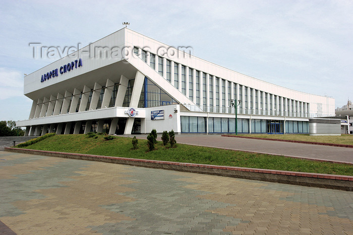 belarus49: Belarus - Minsk - Palace of Sport - photo by A.Stepanenko - (c) Travel-Images.com - Stock Photography agency - Image Bank