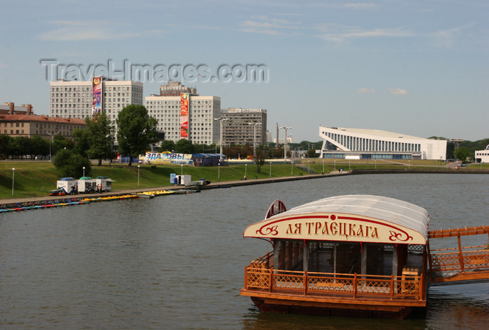 belarus51: Belarus - Minsk - Svisloch river floating bar and Prospekt Pobeditelei as backdrop - photo by A.Stepanenko - (c) Travel-Images.com - Stock Photography agency - Image Bank
