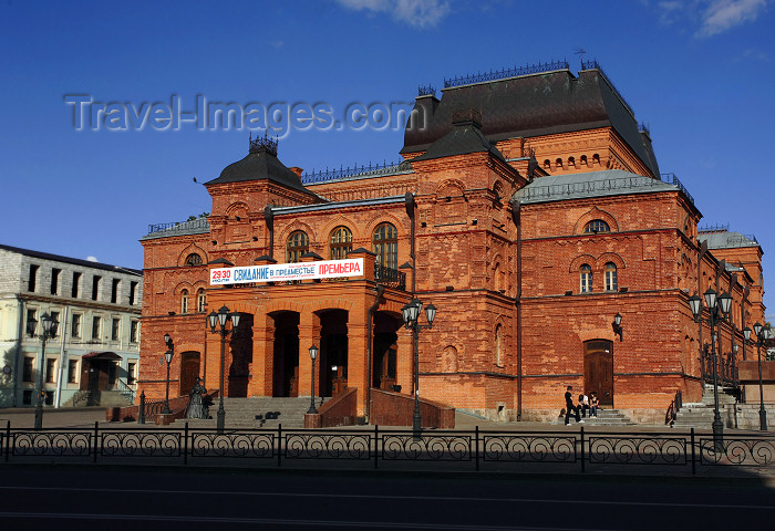belarus57: Belarus - Mogilev - Regional Drama Theatre - photo by A.Dnieprowsky - (c) Travel-Images.com - Stock Photography agency - Image Bank