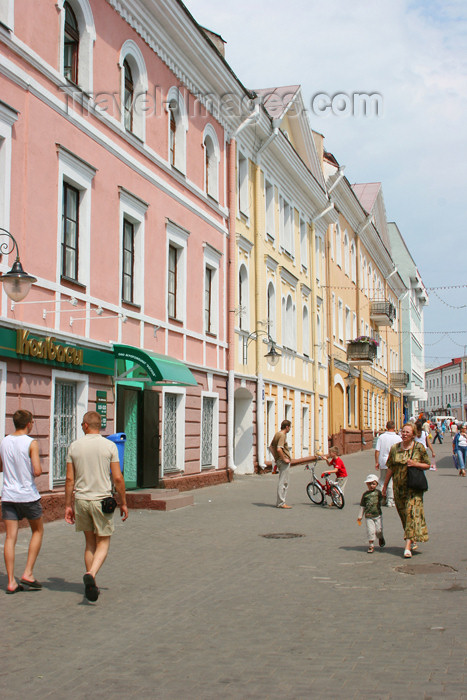 belarus61: Belarus - Mogilev - Leninskaya Street - façades - photo by A.Stepanenko - (c) Travel-Images.com - Stock Photography agency - Image Bank