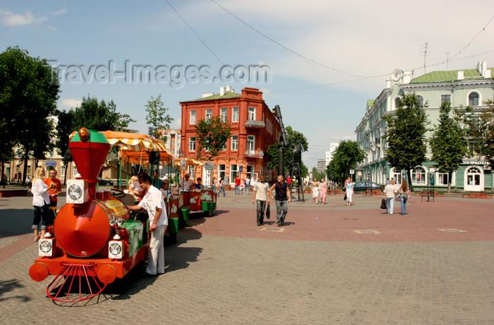 belarus62: Belarus - Mogilev - Leninskaya Street 04 - photo by A.Stepanenko - (c) Travel-Images.com - Stock Photography agency - Image Bank