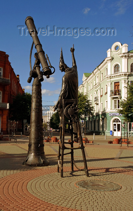 belarus65: Belarus - Mogilev - stargazer - sculptor Vladimir Zhbanov - photo by A.Dnieprowsky - (c) Travel-Images.com - Stock Photography agency - Image Bank