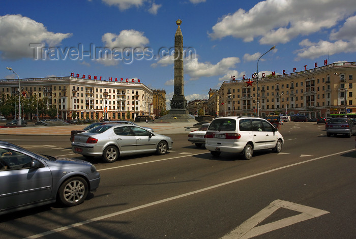 belarus80: Minsk, Belarus: traffic and Victory square - photo by A.Dnieprowsky - (c) Travel-Images.com - Stock Photography agency - Image Bank