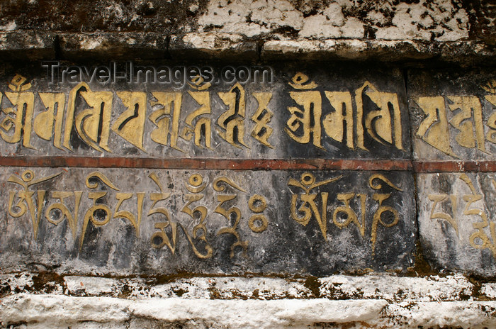 bhutan309: Bhutan - old symbols, written on the main wall of the Chendebji Chorten - photo by A.Ferrari - (c) Travel-Images.com - Stock Photography agency - Image Bank