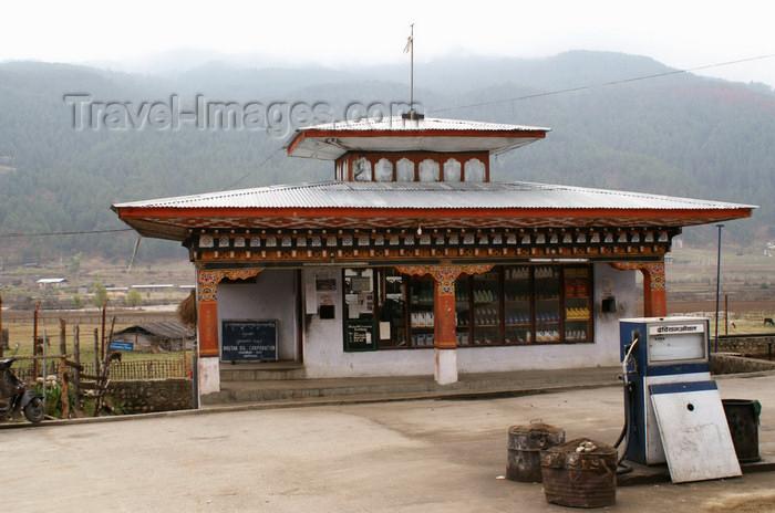 bhutan319: Bhutan - Jakar - Petrol station - photo by A.Ferrari - (c) Travel-Images.com - Stock Photography agency - Image Bank
