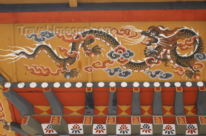 bhutan9: Bhutan - Thimphu - inside Trashi Chhoe Dzong - Bhutanese Thunder Dragon - photo by A.Ferrari - (c) Travel-Images.com - Stock Photography agency - Image Bank