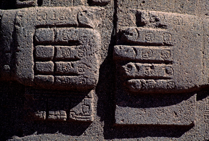 bolivia137: Tiwanaku / Tiahuanacu, Ingavi Province, La Paz Department, Bolivia: the Ponce Monolith in the center of the Kalasasaya Temple courtyard - detail of the hands - photo by C.Lovell - (c) Travel-Images.com - Stock Photography agency - Image Bank