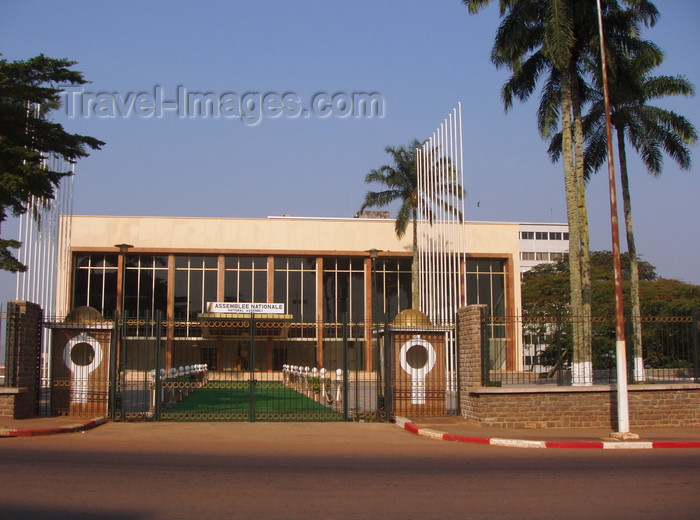 cameroon32: Yaoundé, Cameroon: the National Assembly - parliament - photo by B.Cloutier - (c) Travel-Images.com - Stock Photography agency - Image Bank