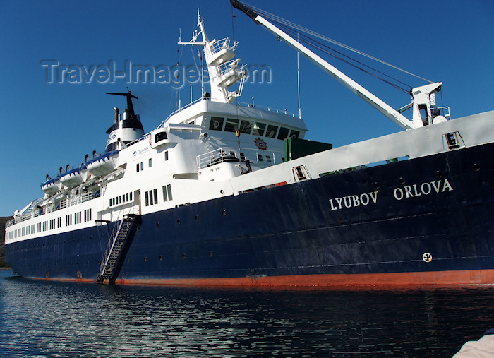 canada535: Canada / Kanada - Nain (Labrador): MV Lyubov Orlova in the harbour - Arctic / Antarctic expedition ship, named after the first star of Soviet cinema - photo by B.Cloutier - (c) Travel-Images.com - Stock Photography agency - Image Bank