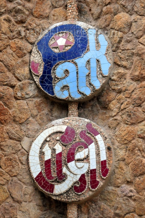catalon170: Barcelona, Catalonia: sign in tiles at the entrance to Park Güell, by Antoni Gaudí, La Salut, Gràcia district - UNESCO World Heritage Site - photo by M.Torres - (c) Travel-Images.com - Stock Photography agency - Image Bank