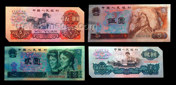 china239: China: old Chinese banknotes - money - currency - notes