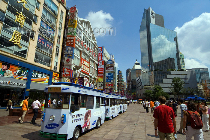 china267: Shanghai, China: Nanjing Road - little train - photo by Y.Xu - (c) Travel-Images.com - Stock Photography agency - Image Bank