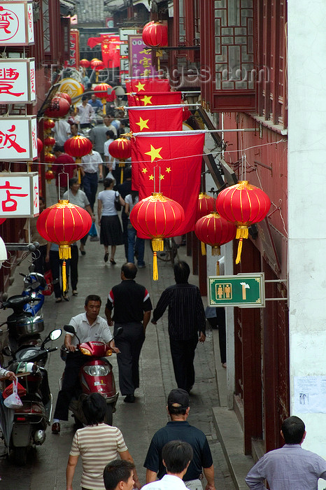 china269: Shanghai, China: Old Qibao town - red lanterns and red flags - photo by Y.Xu - (c) Travel-Images.com - Stock Photography agency - Image Bank