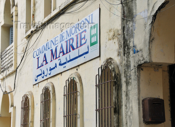 comoros93: Moroni, Grande Comore / Ngazidja, Comoros islands: sign at the City Hall - place de Badjanani - Mairie - photo by M.Torres - (c) Travel-Images.com - Stock Photography agency - Image Bank