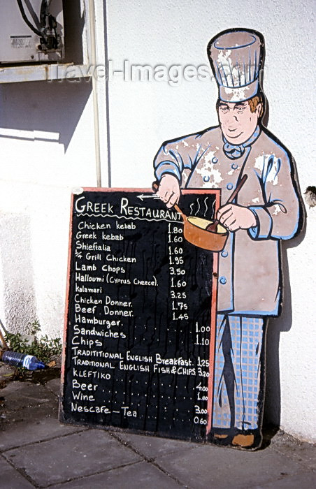 cyprus54: Cyprus  - Restaurant menu - photo by Tony Brown - (c) Travel-Images.com - Stock Photography agency - Image Bank