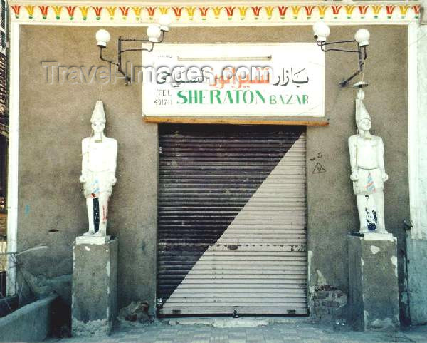 egypt5: Esna, Qena Governorate, Egypt: Sheraton bazar - Sheraton's humble origins? - photo by M.Torres - (c) Travel-Images.com - Stock Photography agency - Image Bank
