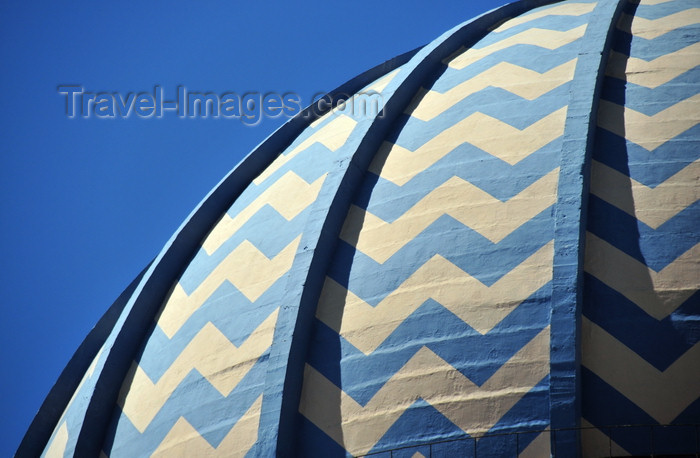 el-salvador33: San Salvador, El Salvador, Central America: Metropolitan Cathedral - dome exterior - photo by M.Torres - (c) Travel-Images.com - Stock Photography agency - Image Bank