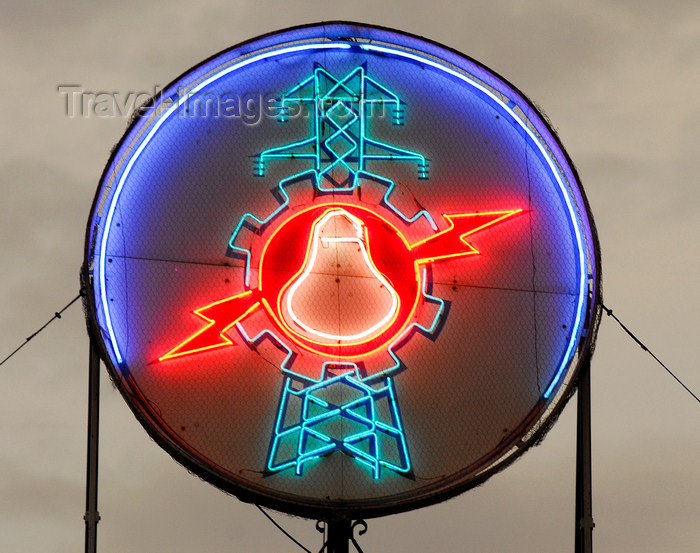 eritrea12: Eritrea - Asmara: emblem of the Eritrean Electricity Authority, the power company - parastatal utility - photo by E.Petitalot - (c) Travel-Images.com - Stock Photography agency - Image Bank