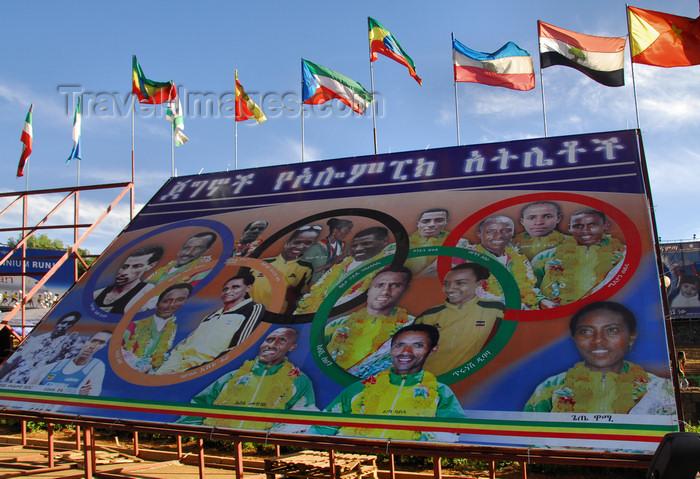 ethiopia108: Addis Ababa, Ethiopia: Ethiopian athletes - Meskal square - photo by M.Torres - (c) Travel-Images.com - Stock Photography agency - Image Bank