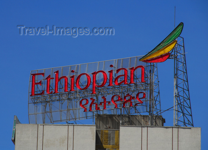 ethiopia112: Addis Ababa, Ethiopia: Ethiopian Airlines ad atop the Bank of Abyssinia building - Meskal square - photo by M.Torres - (c) Travel-Images.com - Stock Photography agency - Image Bank