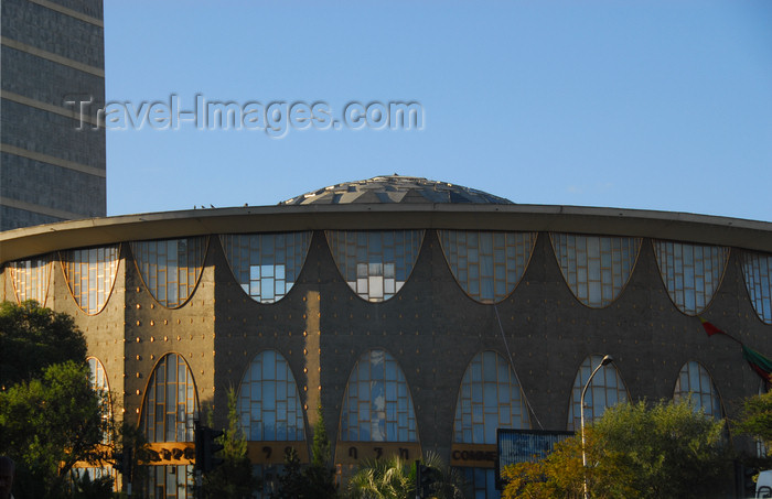 Ethiopia: Commercial Bank