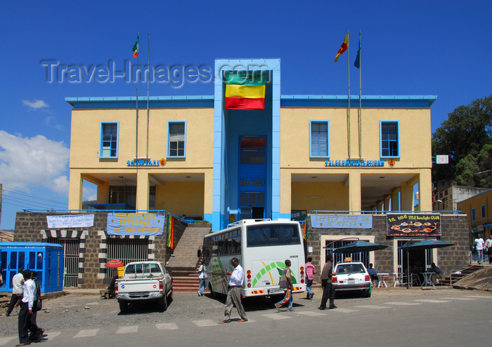 ethiopia206: Gondar, Amhara Region, Ethiopia: Post Office - Piazza - photo by M.Torres - (c) Travel-Images.com - Stock Photography agency - Image Bank