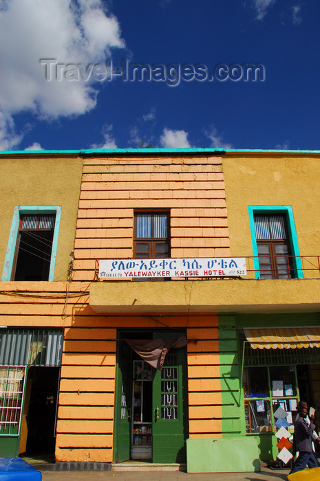 ethiopia222: Gondar, Amhara Region, Ethiopia: Yalewayker Kassie Hotel - Ethiopian El Caminito - photo by M.Torres - (c) Travel-Images.com - Stock Photography agency - Image Bank