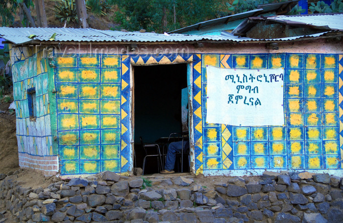 ethiopia230: Gondar, Amhara Region, Ethiopia: road-side rastaurant with chequered facade - photo by M.Torres - (c) Travel-Images.com - Stock Photography agency - Image Bank