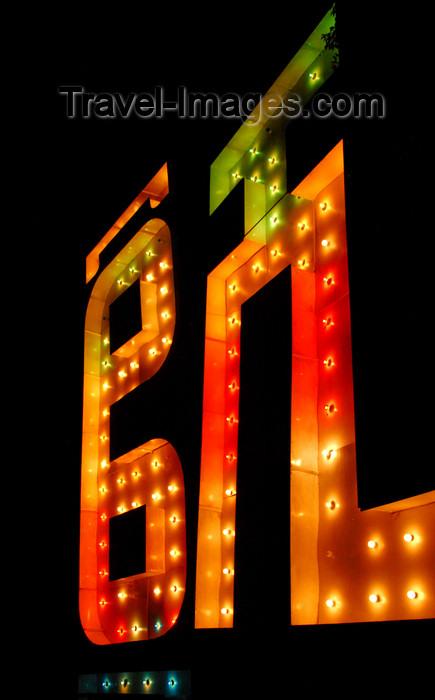 ethiopia239: Gondar, Amhara Region, Ethiopia: sign at Goha Hotel - photo by M.Torres - (c) Travel-Images.com - Stock Photography agency - Image Bank
