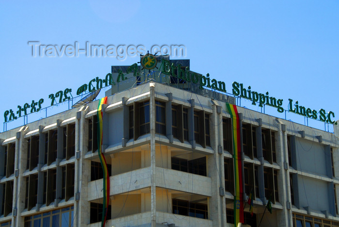 ethiopia29: Addis Ababa, Ethiopia: Ethiopian Shipping Lines - Ras Mekonen av. - photo by M.Torres - (c) Travel-Images.com - Stock Photography agency - Image Bank