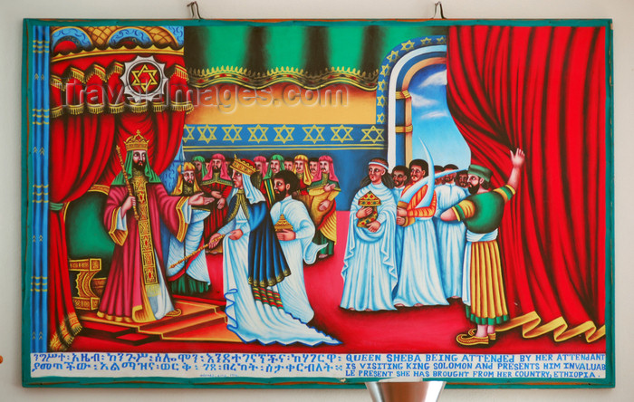 ethiopia330: Axum - Mehakelegnaw Zone, Tigray Region: Hotel Remhai - the Queen of Sheba visits King Solomon in Jerusalem - photo by M.Torres - (c) Travel-Images.com - Stock Photography agency - Image Bank