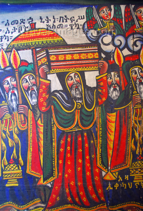 ethiopia388: Axum - Mehakelegnaw Zone, Tigray Region: Church of St Mary of Zion - Menelik arrives at Axum with the Holy Ark of the Covenant, brought to Ethiopia from Jerusalem - photo by M.Torres - (c) Travel-Images.com - Stock Photography agency - Image Bank