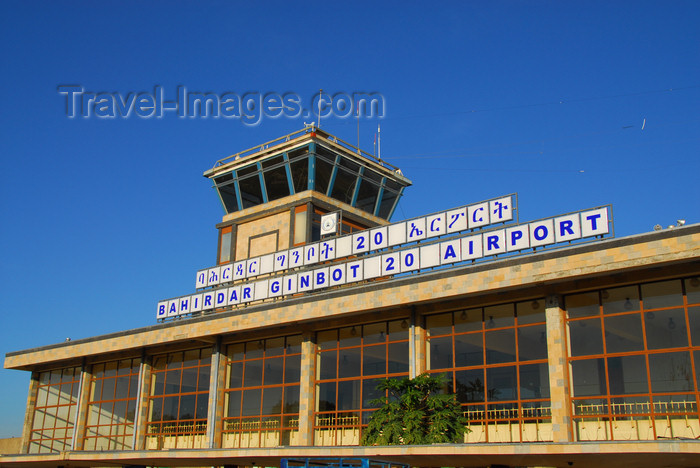 ethiopia422: Bahir Dar, Amhara, Ethiopia: Bahir Dar Ginbot 20 airport - terminal and control tower - IATA: BJR, ICAO: HABD - photo by M.Torres - (c) Travel-Images.com - Stock Photography agency - Image Bank