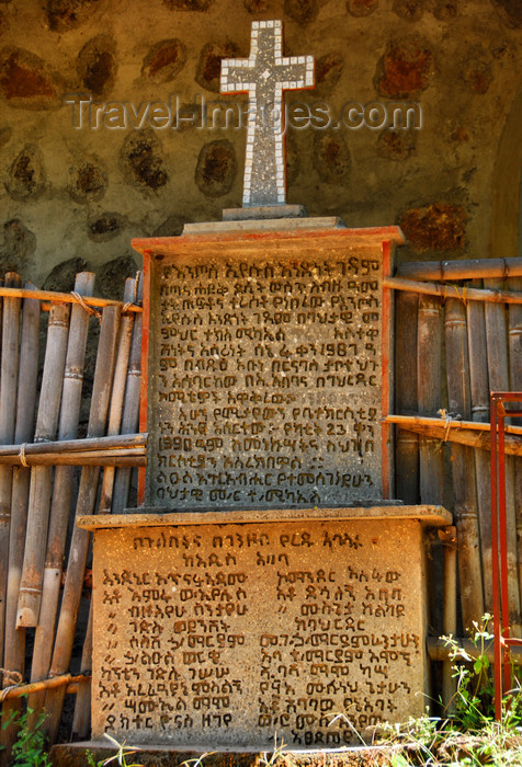 ethiopia453: Lake Tana, Amhara, Ethiopia: Entos Eyesu Monastery - memorial with Amharic inscription - photo by M.Torres - (c) Travel-Images.com - Stock Photography agency - Image Bank