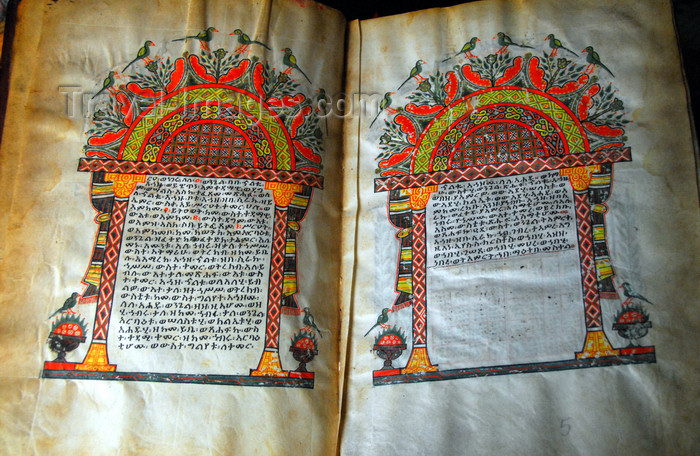 ethiopia479: Lake Tana, Amhara, Ethiopia: Kebran Gabriel Monastery - ancient book - photo by M.Torres  - (c) Travel-Images.com - Stock Photography agency - Image Bank