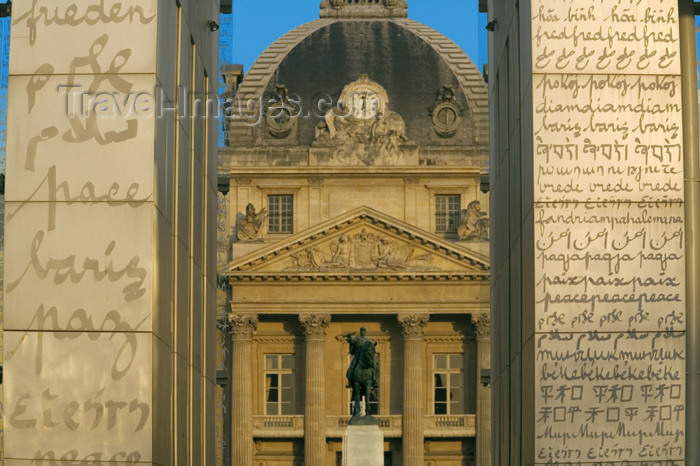 france764: Paris: Wall of Peace - Mur pour la Paix and Military School - Champ de Mars - photo by Y.Guichaoua - (c) Travel-Images.com - Stock Photography agency - Image Bank