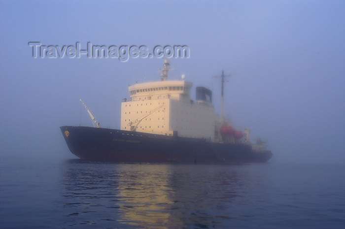 franz-josef74: Franz Josef Land Ship Kapitan Dranitsyn in fog - Arkhangelsk Oblast, Northwestern Federal District, Russia - photo by Bill Cain - (c) Travel-Images.com - Stock Photography agency - Image Bank