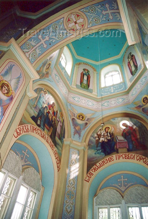 gagauzia7: Comrat / Komrat, Gagauzia, Moldova: Church of St John - interior of the dome - photo by M.Torres - (c) Travel-Images.com - Stock Photography agency - Image Bank