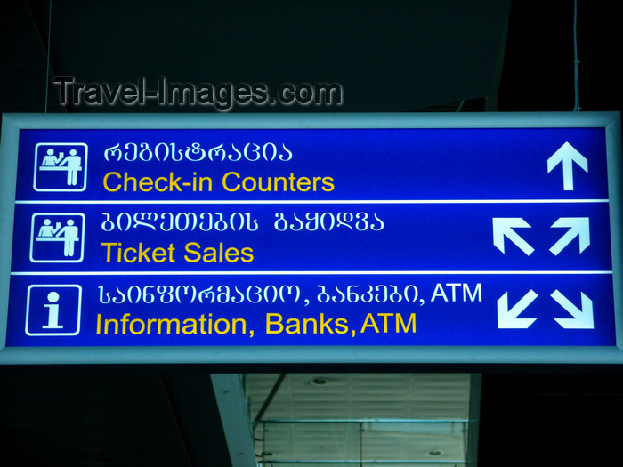 georgia162: Tbilisi, Georgia: sings in Georgian alphabet - Tbilisi International Airport - TBS - photo by N.Mahmudova - (c) Travel-Images.com - Stock Photography agency - Image Bank