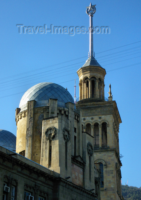 georgia164: Tbilisi, Georgia: dome of Melik-Azaryantz' house and spire of the Academy of Sciences - Rustaveli avenue - photo by N.Mahmudova - (c) Travel-Images.com - Stock Photography agency - Image Bank
