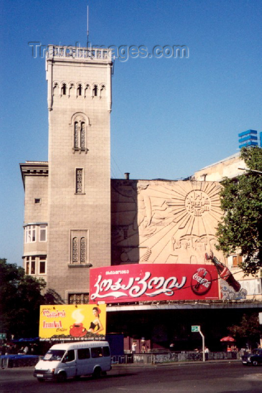 georgia22: Georgia - Tbilisi / Tblissi / TBS: billboards for Coke and Lambada coffee - old town - Transcaucasia (photo by M.Torres) - (c) Travel-Images.com - Stock Photography agency - Image Bank
