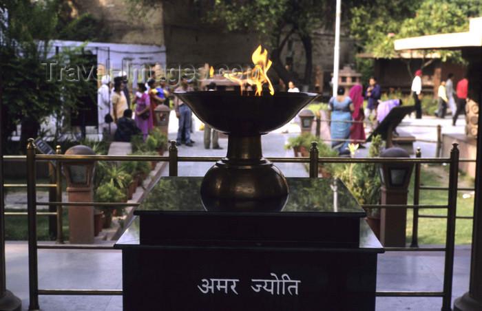 india295: Amritsar (Punjab): Amritsar massacre memorial flame - photo by W.Allgöwer - (c) Travel-Images.com - Stock Photography agency - Image Bank