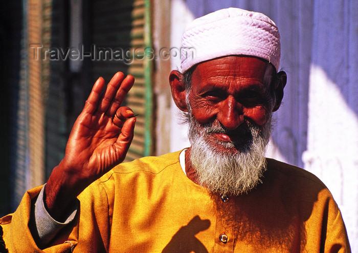 india381: India - Allahabad, Uttar Pradesh: old muslim man - photo by E.Petitalot - (c) Travel-Images.com - Stock Photography agency - Image Bank