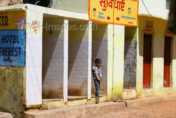 india454: Pushkar, Rajasthan, India: male and female toilets - photo by M.Wright - (c) Travel-Images.com - Stock Photography agency - Image Bank